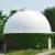 Gordon Southam Observatory dome
